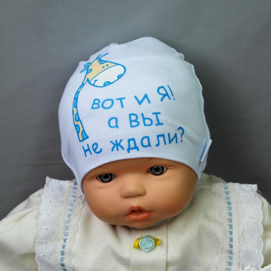 "Шапочка ""Сюрприз"", бело-голубой"