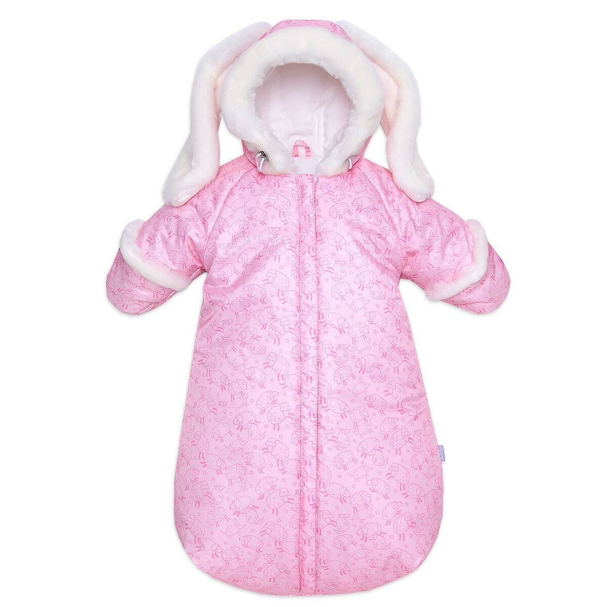 Комбинезон-мешок ЗАЙКА, зима, розовый овечки