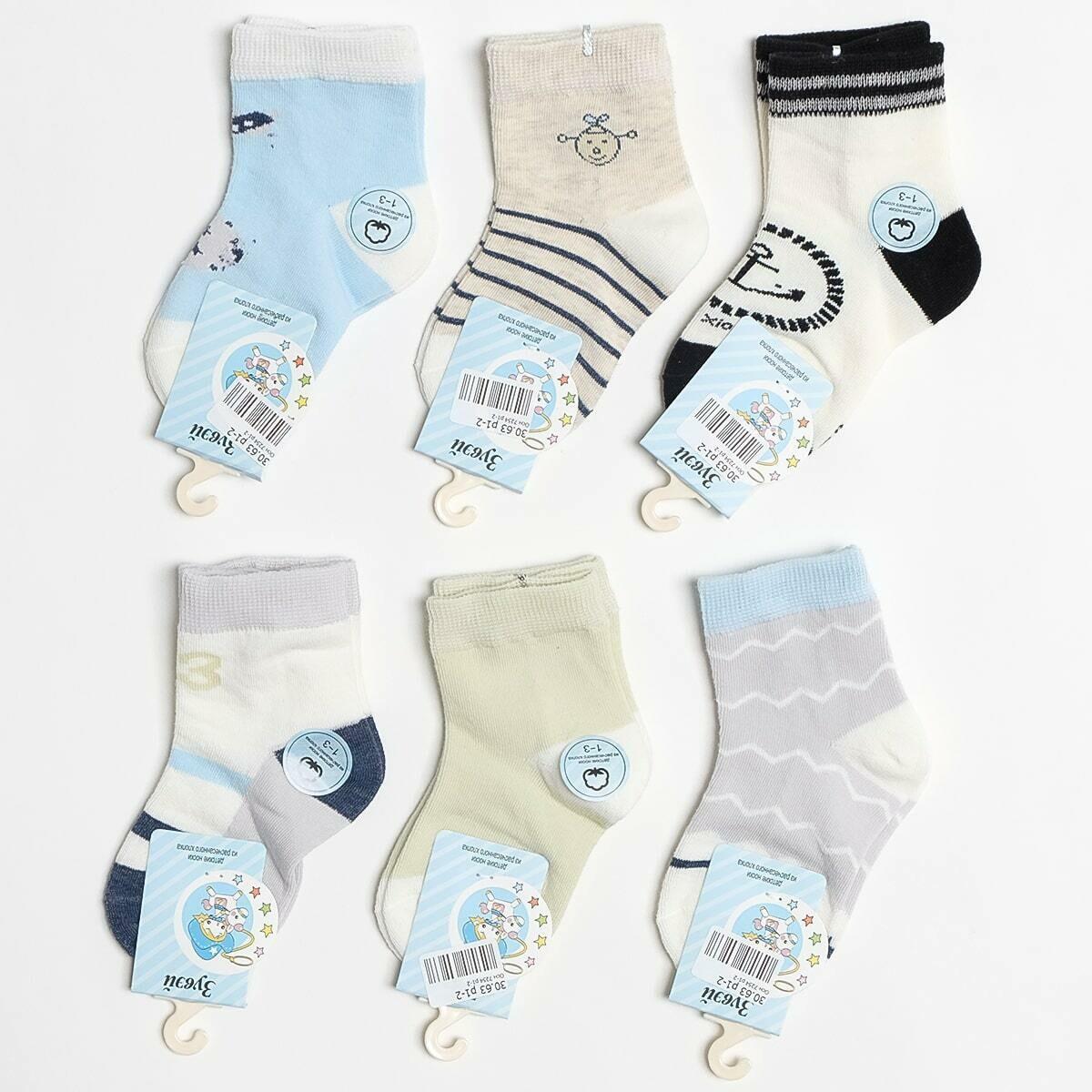 Носки детские, для мальчика