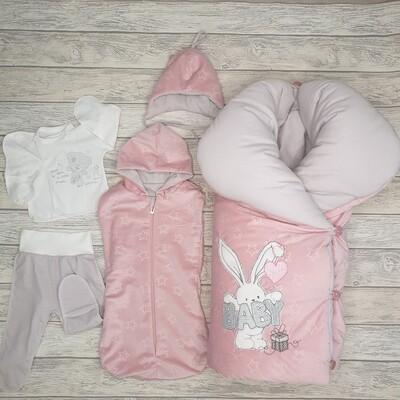 Комплект на выписку Starfall, розовый, (зима/деми/лето)