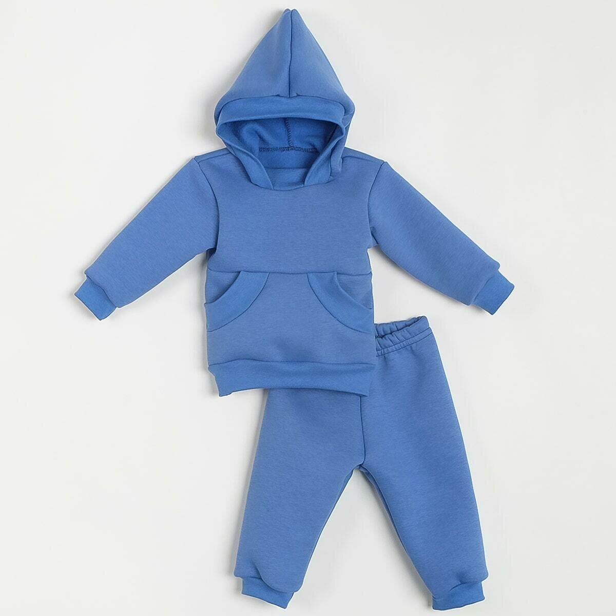 Костюм детский, синий