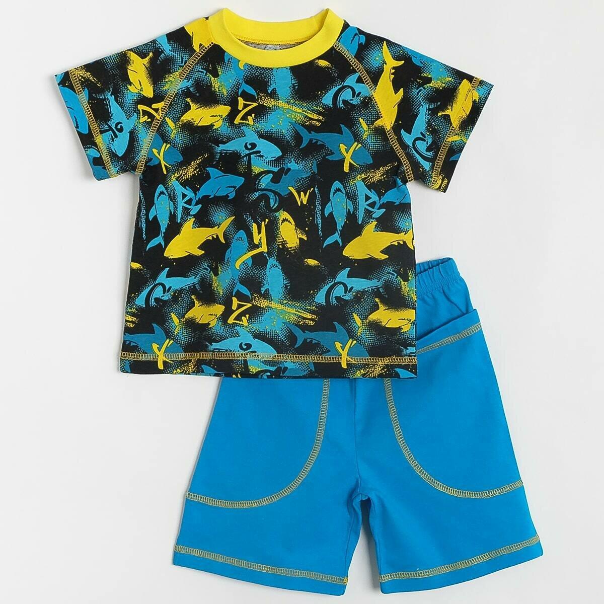 Комплект для мальчика, кулирка, акулы