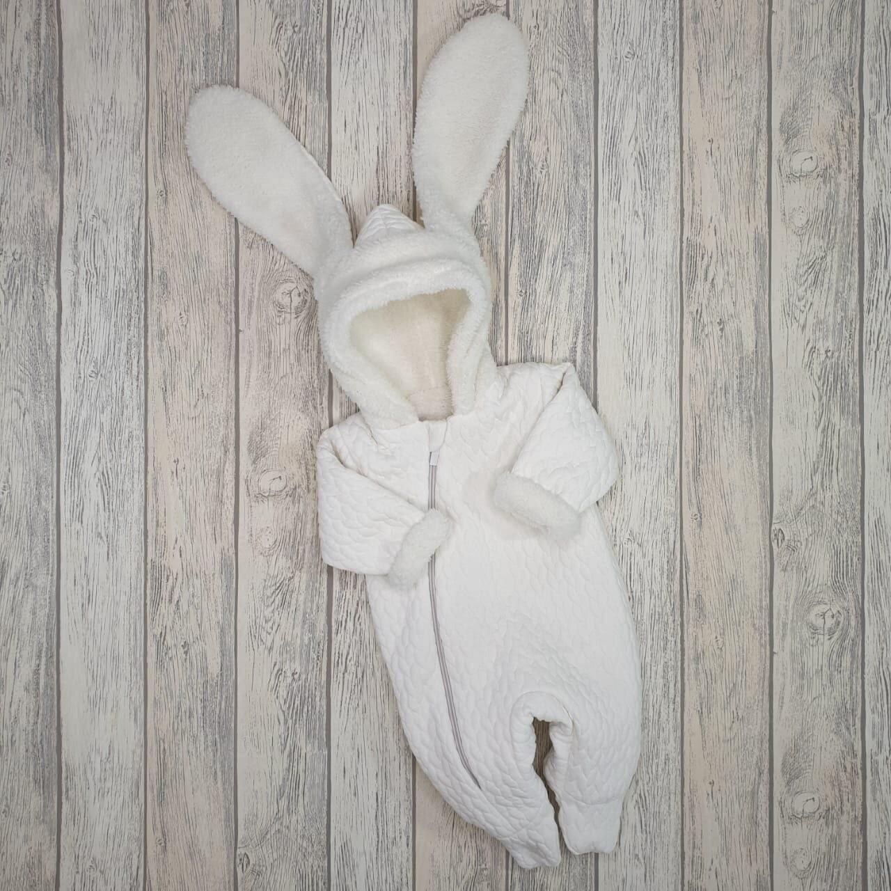 Комбинезон на молнии «Кролик», молочно-бежевый