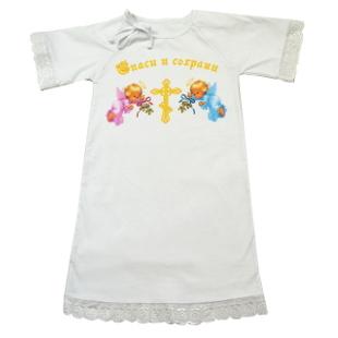 Крестильная рубашка с принтом и кружевом, тонкий трикотаж
