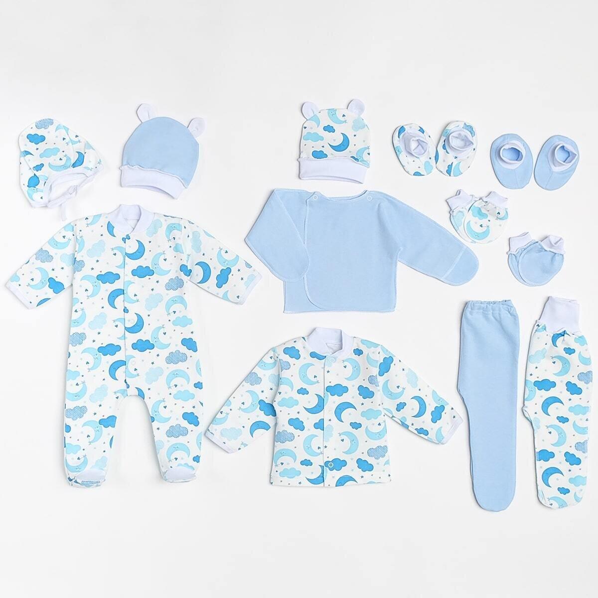 Комплект для малышей, трикотаж с начесом, луна, голубой