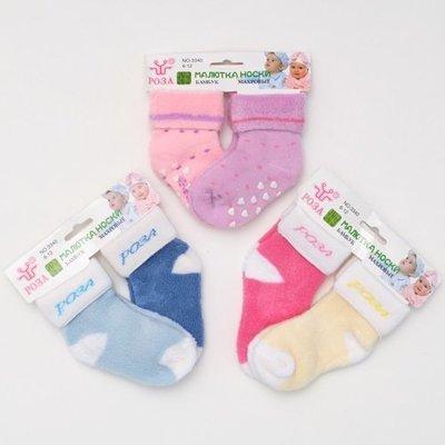 Носки детские махровые, две пары