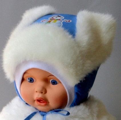 Зимняя шапочка СЁМА, голубой