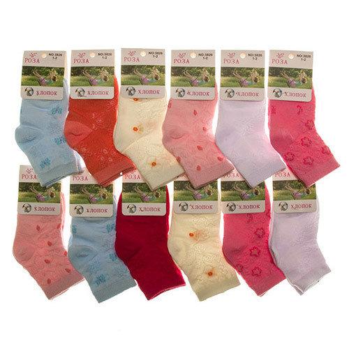 Детские носочки ажурные для девочек