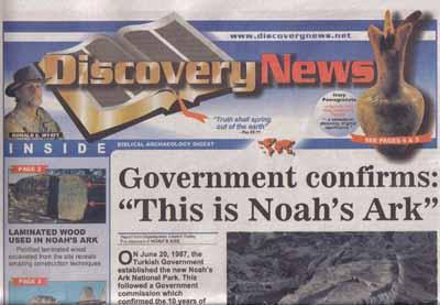 DiscoveryNews