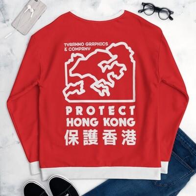 PROTECT HK - VALIANT SWEATSHIRT TG&C/EMP-003