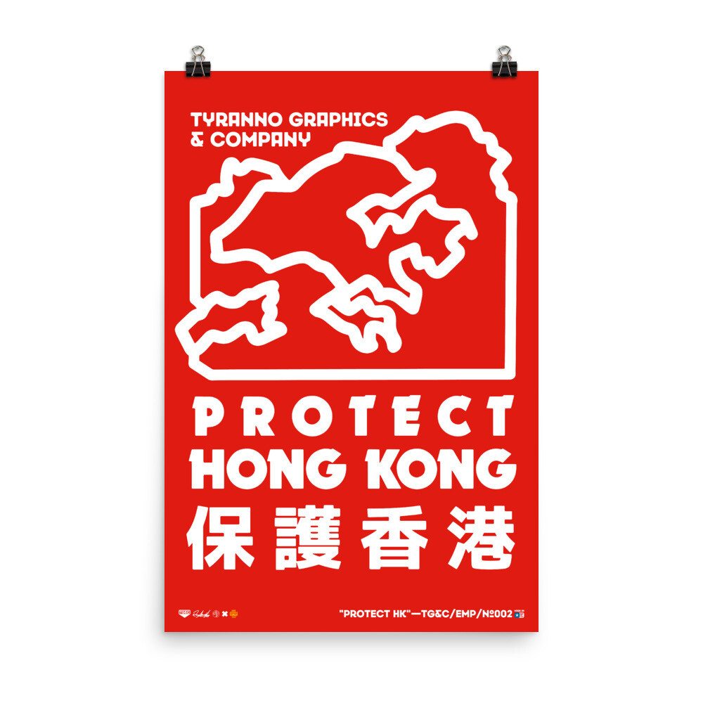 PROTECT HK - PREMIUM PRINT TG&C/EMP-002