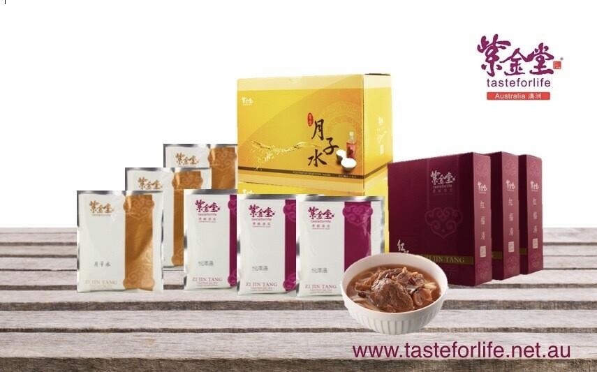 Taste for Life 30-Day Basic Package  紫金堂 30天基础月子套餐