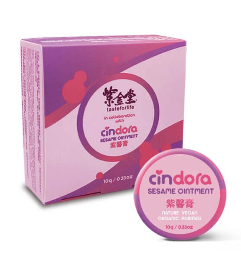 Cindora Sesame Ointment 馨朵拉紫馨膏