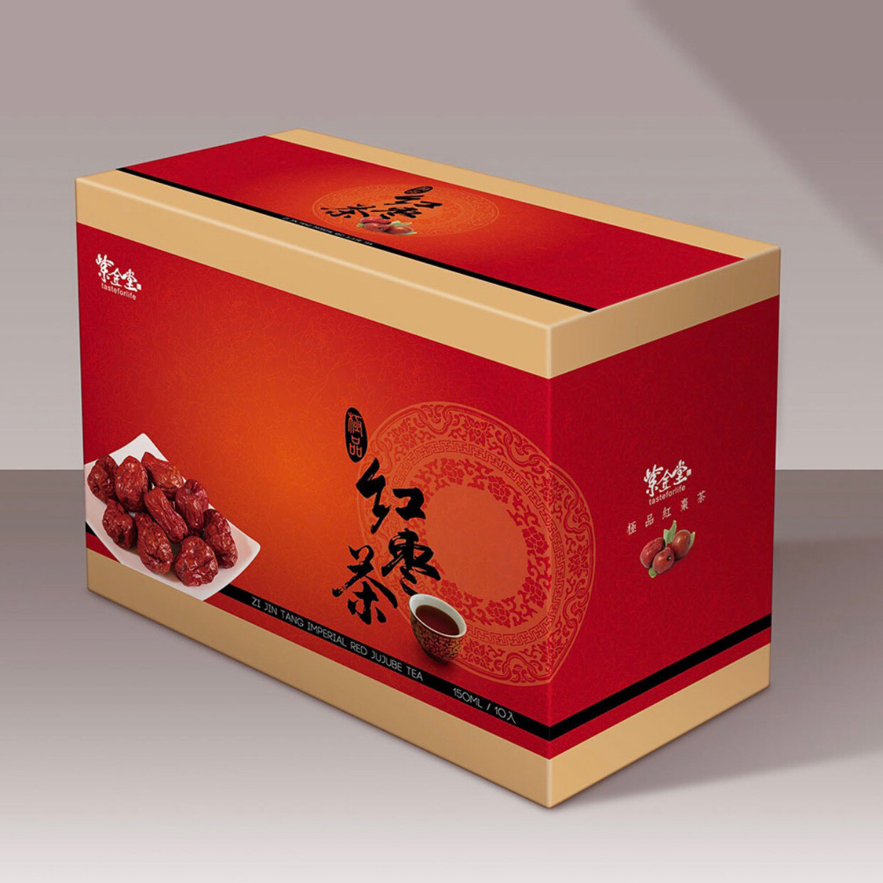 Imperial Red Jujube Tea 极品红枣茶