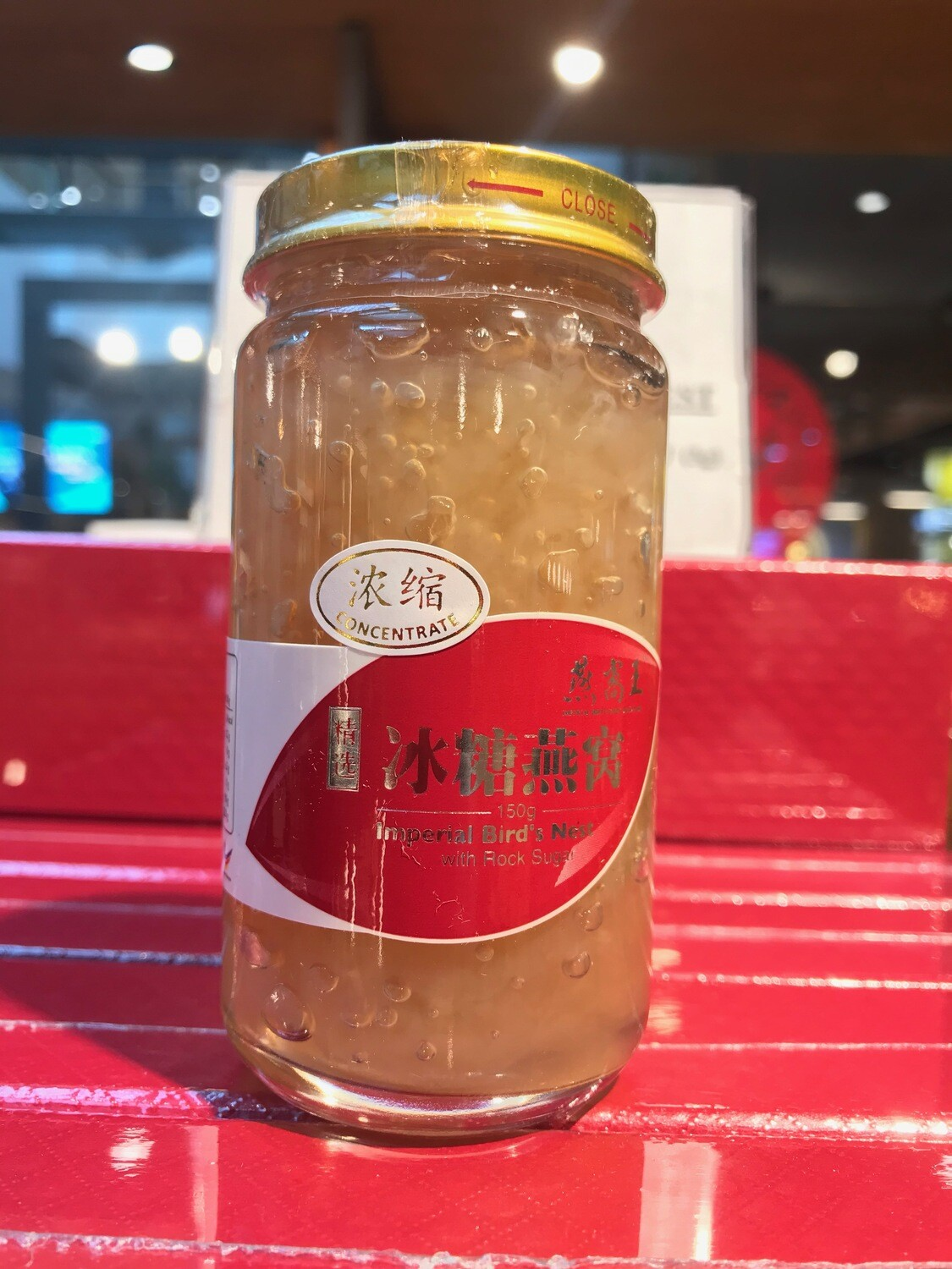 Concentrated Imperial Bird's Nest With Rock Sugar