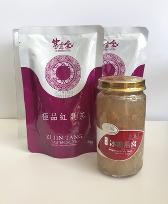 Concentrated Bird's Nest with Imperial Red Jujube Tea Gift Pack 浓缩洞燕+极品红枣茶礼品盒