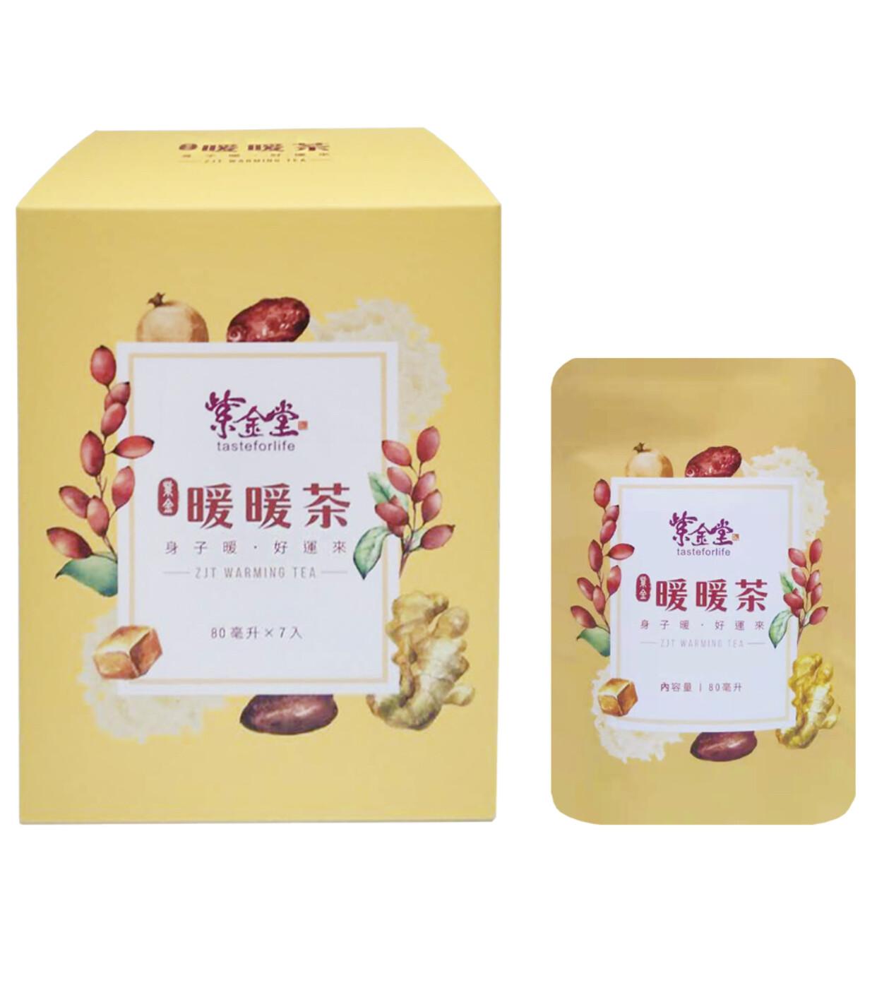 Warming Tea 紫金暖暖茶