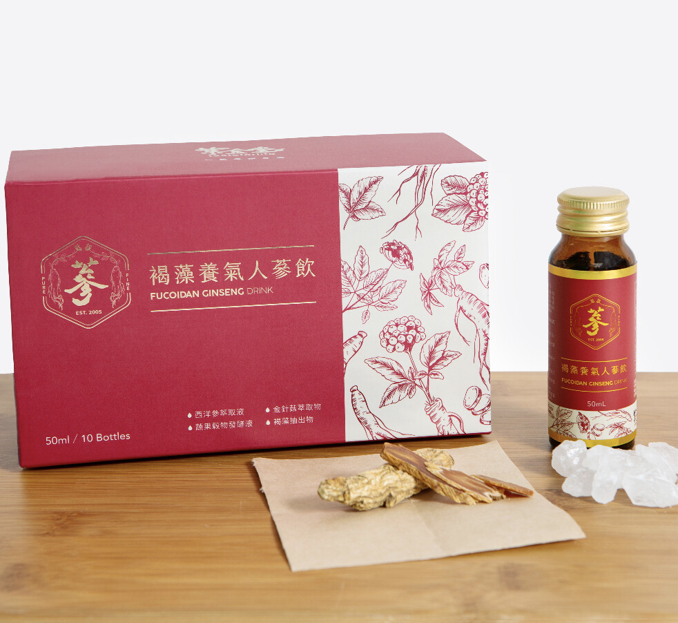 Fucoidan Ginseng Drink 紫金褐藻养气人参饮