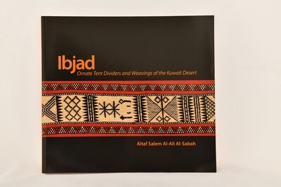 Ibjad Catalogue