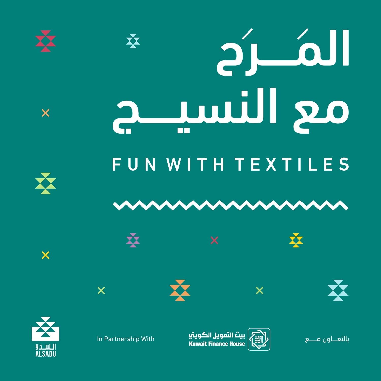 Fun with Textiles Work Shop