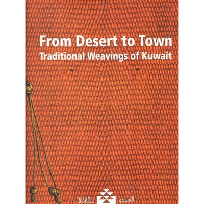From Desert to Town ( English Version )
