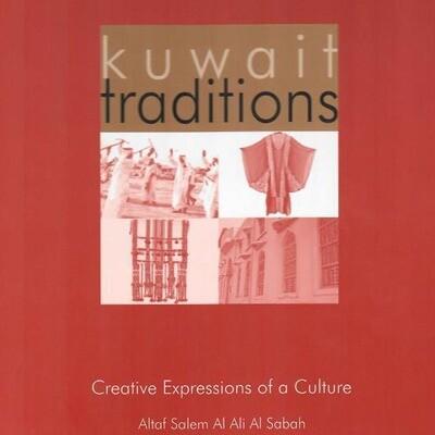 Kuwait Traditions Book (English Version)