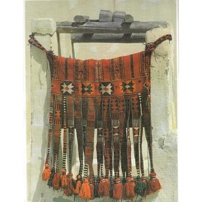 كتاب صور فن حياكة الصوف عند البدو