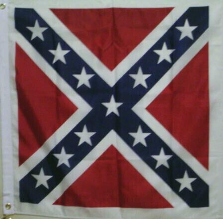 """Square Battle Flag 38"""" x 38"""""""