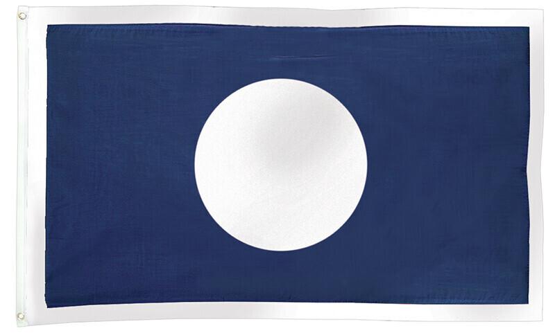 Hardee Battle Flag