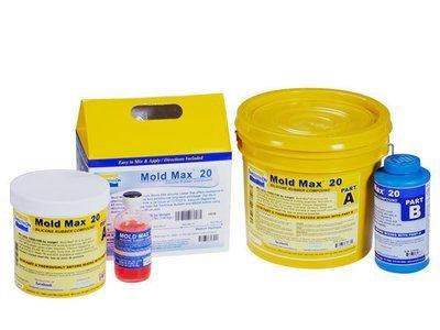 Mold Max 20 (5 кг)