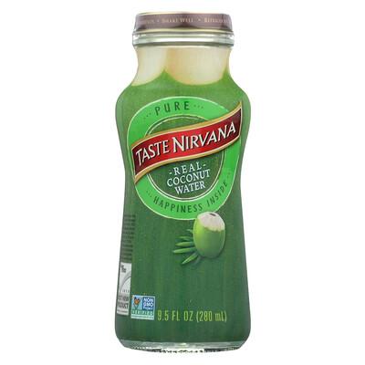 Coconut Water Taste Nirvana Glass 9.5 Oz.