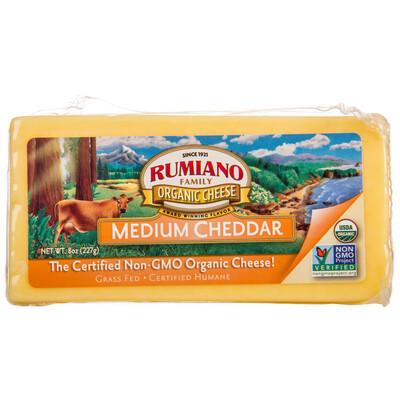 Cheese Cheddar Mild Rumiano ORGANIC 8oz.