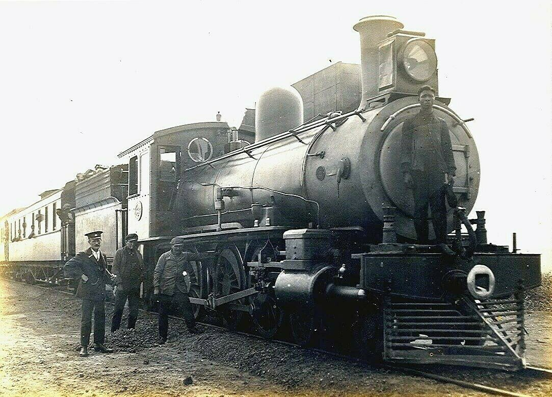 Sar Class 06j