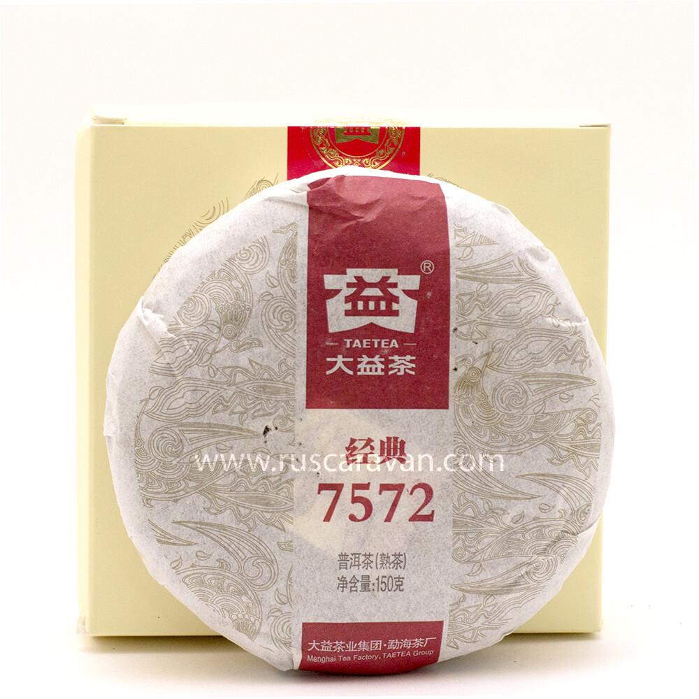 """0987к Чай прессованный черный Пуэр Шу """"ДАИ 7572"""" (мини бин, 150 гр)"""