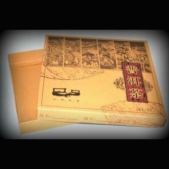 15048 Коробка под пуэр бин (лепешка)