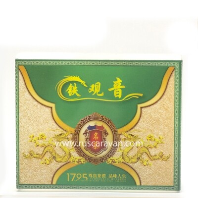 15059-2 Коробка под 5гр. пакетики (пластик) 12*5,5*9,5 см (зеленая)