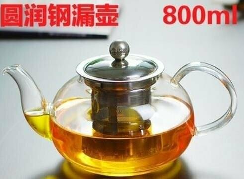 237023 Чайник 800 мл с металлической колбой, стекло