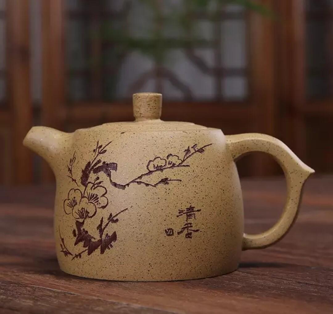 """250016 Чайник """"Сакура"""" 250мл, глина. Цвет - желтый"""