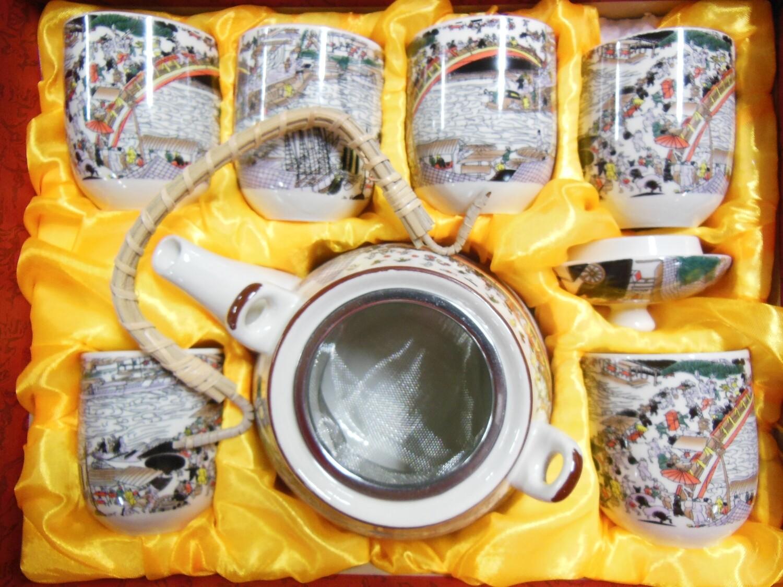 """241007 Сервиз """"Пристань"""" чайник с ситечком 850мл, шесть пиал 150мл, подарочная коробка, фарфор"""