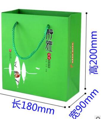 248005 Пакет с ручками, картон 20см х 9см х 18см. Цвет зеленый