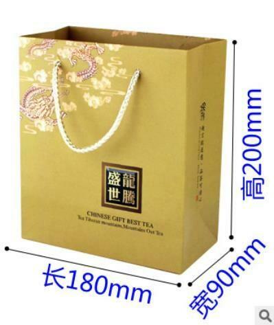 248006 Пакет с ручками, картон 20см х 9см х 18см. Цвет золотой