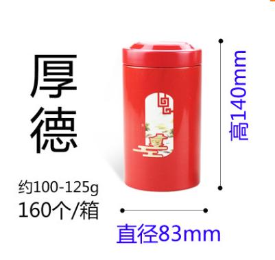 248001 Банка круглая, жесть, h=140, d=83. 100/150гр. Цвет - красный