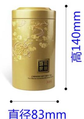 248003 Банка круглая, жесть, h=140 d=83. 100/150гр. Цвет - золотой