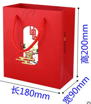 248004 Пакет с ручками, картон 20см х 9см х 18см. Цвет красный