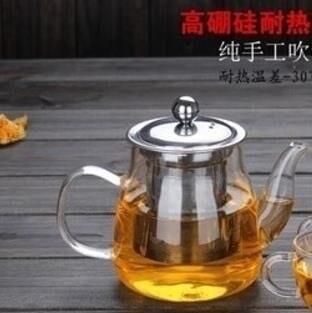 257013 Чайник с ситом из металла, стекло, 500мл