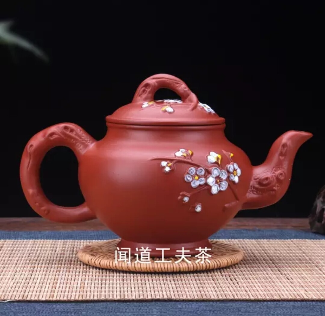 """252012/1 Чайник """"Сакура"""" 320мл, высота 14, диаметр 10 глина. Цвет - красный"""