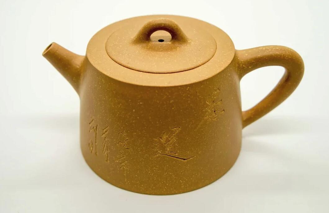 "259017 Чайник ИСИН ""Цзинлань - Колодезный сруб"" 250мл, глина бежевый"