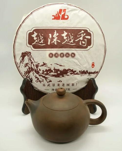 0422к Чай прессованный черный Пуэр Шу Гунтин 357 гр