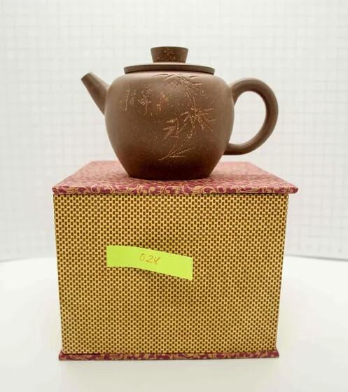 """259024 Чайник ИСИН """"Цзюлунь Чжу - Гигантская жемчужина"""" 190 мл, глина красный песок"""