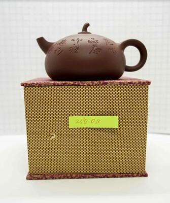 """259011 Чайник ИСИН """"Цзядуань - Баклажан"""" с иероглифом 250мл, глина красный"""